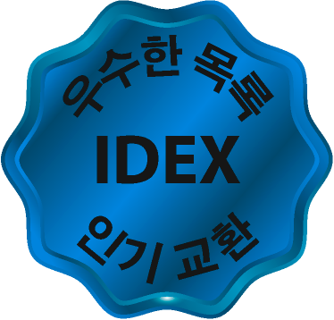 Good Listing IDEX Top exchange
