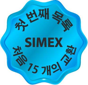 The first exchange where you can officially buy and sell our S tokens is SIMEX!